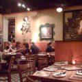 La Frontera Grill | myhumblekitchen.com